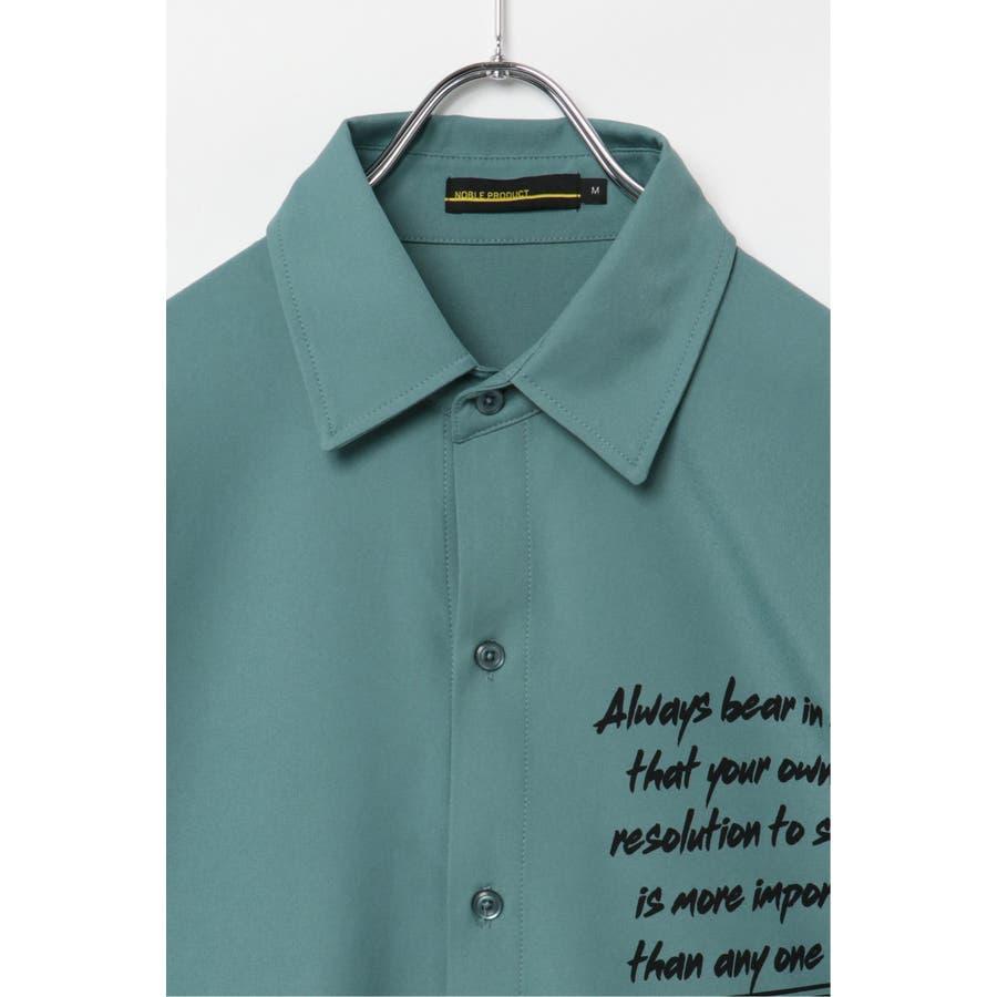グラフィックビッグシャツ 5