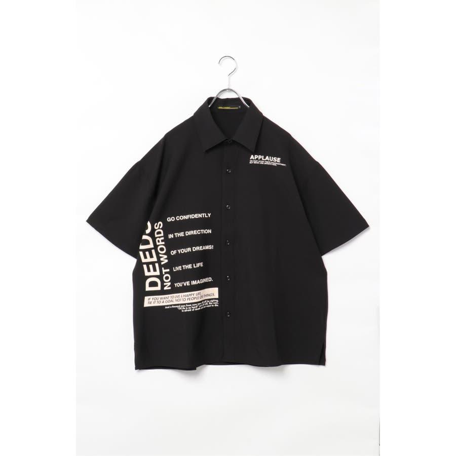 グラフィック切り替えシャツ 21