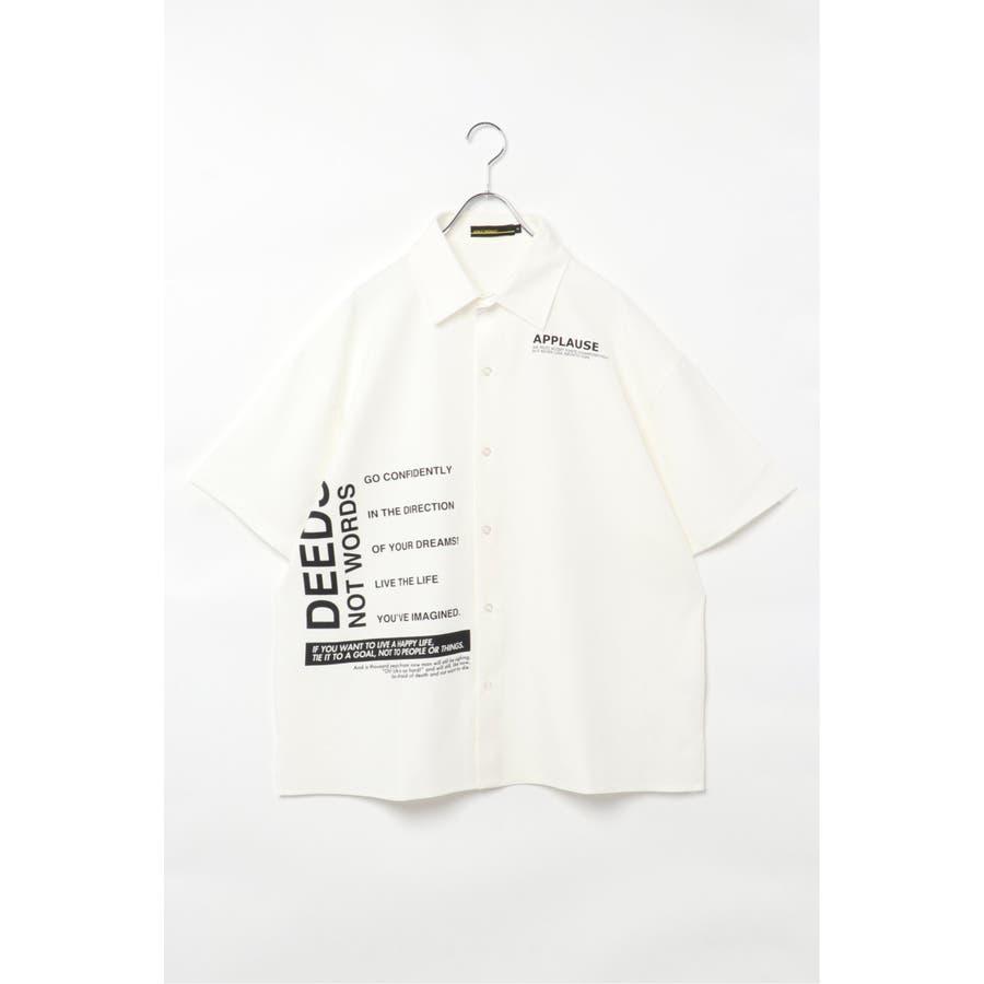 グラフィック切り替えシャツ 1