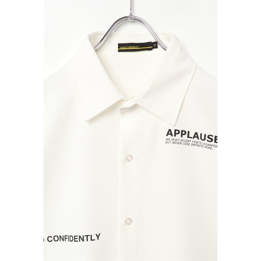 グラフィック切り替えシャツ 5
