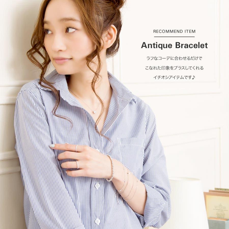 ブレスレット レディース アンティーク シルバー 銀 プチ シンプル 上品 ブランド アクセサリー プレゼント 大人 女性 おしゃれかわいい 通販