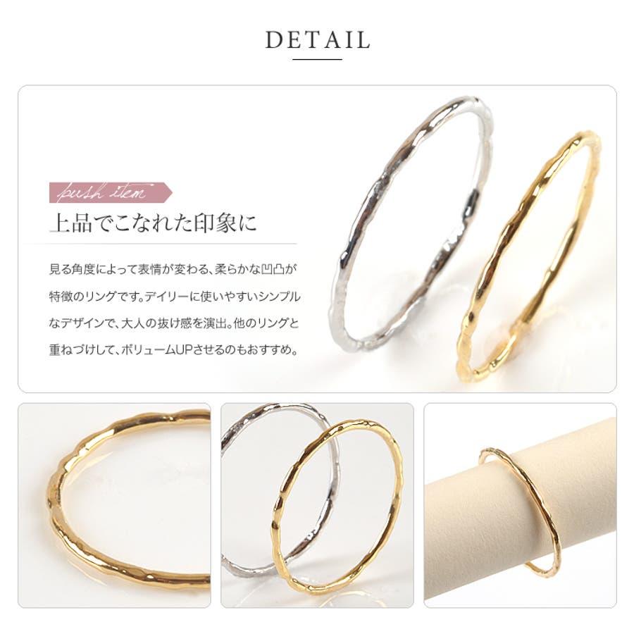 指輪 リング ピンキーリング レディース Ladies 極細 シンプル ナチュラル デザイン 重ね着け エタニティゴールドシルバー人気