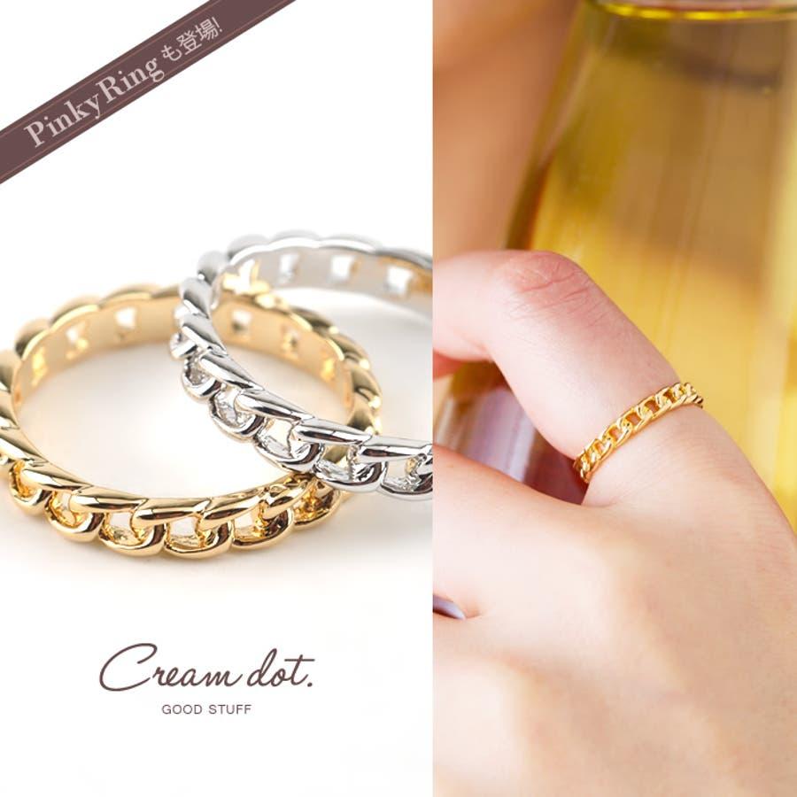 リング レディース 指輪 ビジュー シンプル 重ね付け プレゼント 大人 かわいい おすすめ ジュエリー