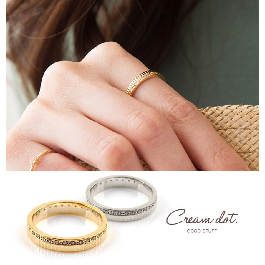 【ゆうパック】リング 指輪 アンティーク ジルコニア アクセサリー チェーン デザインリング シンプル 金 ゴールドデイリー