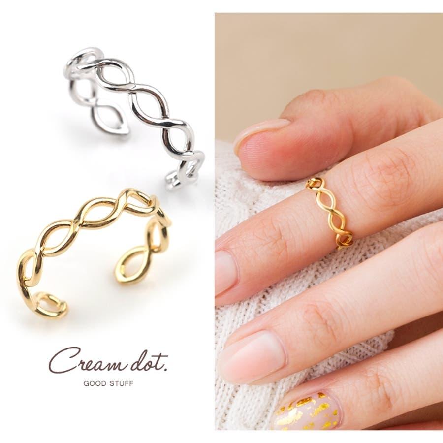 リング 指輪 フラットチェーン ゴールド 金 レディース シンプル デザイン 重ね着け 人気 流行 おしゃれ ブランドデザイン
