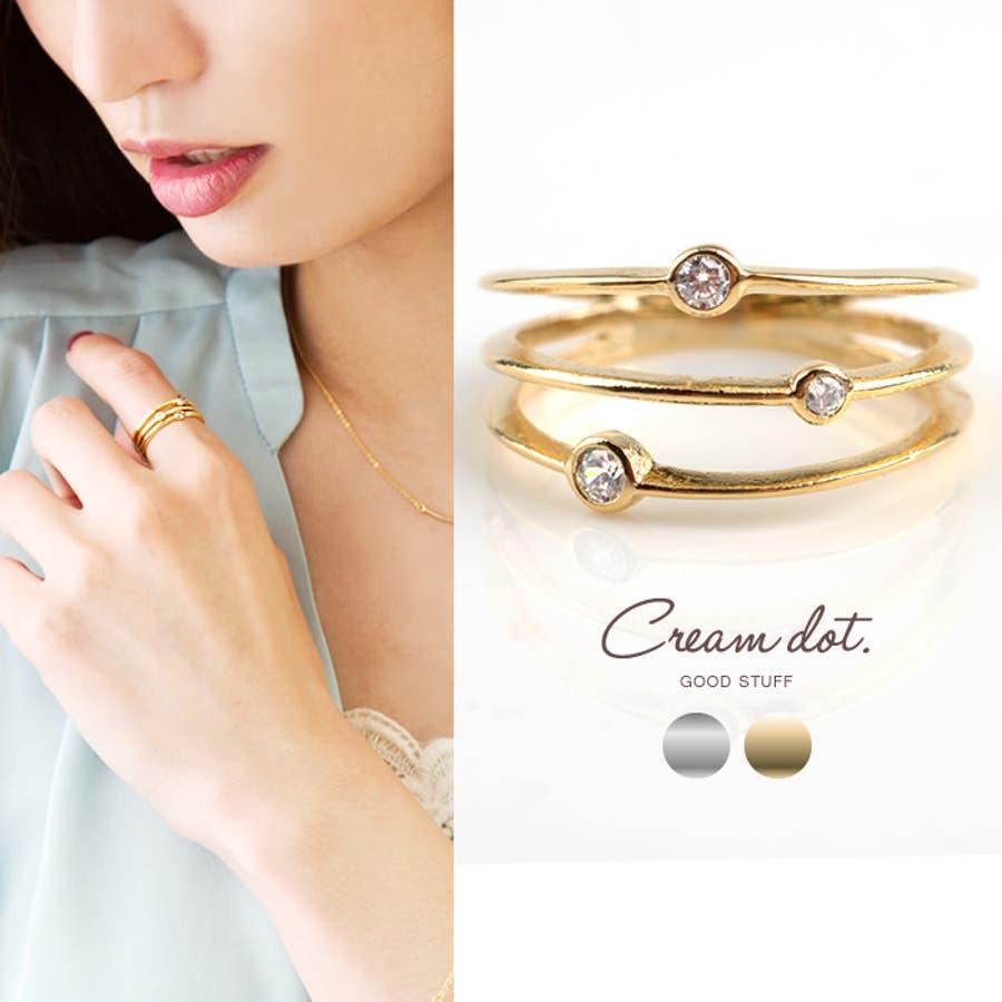 リング 指輪 トリプルライン ゴールド 金 レディース シンプル デザイン 重ね着け 人気 流行 ブランド デザインリング