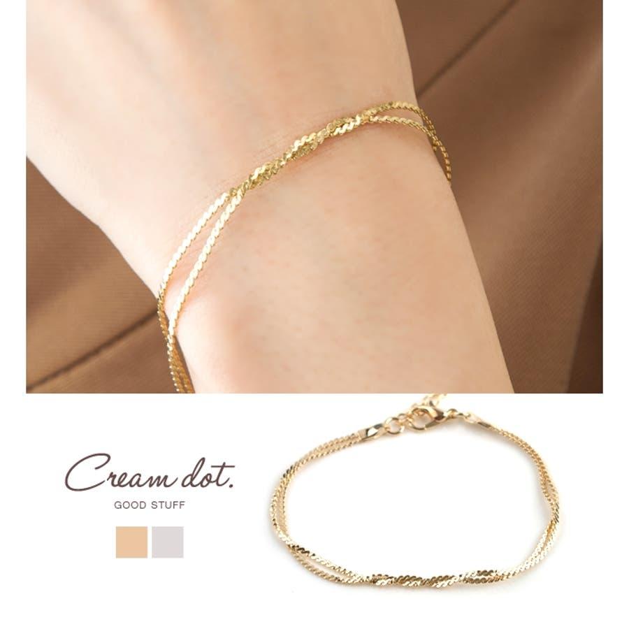 ブレスレット 2連 結婚式 ゴールド シルバー 人気 流行 ブランド ランキング プレゼント アクセサリー アクセ