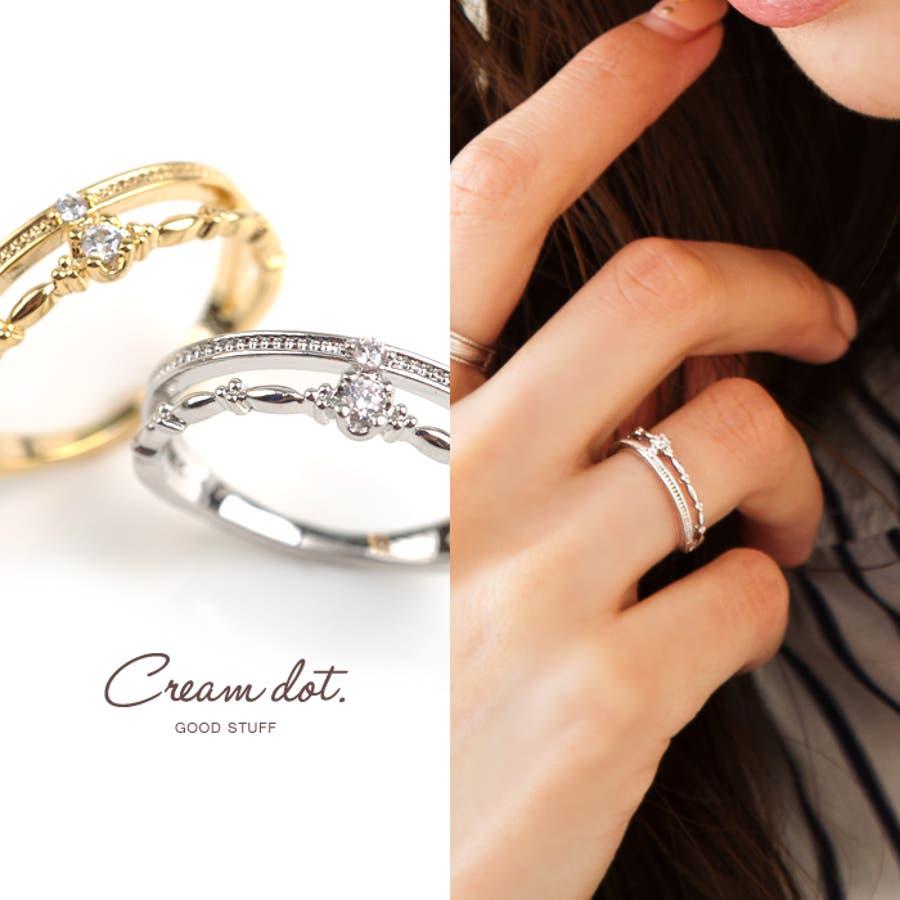 指輪 リング ダブルラインリング レディース Ladies 極細 シンプル デザイン 重ね着け ゴールド シルバー 人気 流行ブランド, ランキング  プレゼント アクセサリー アクセ outlet