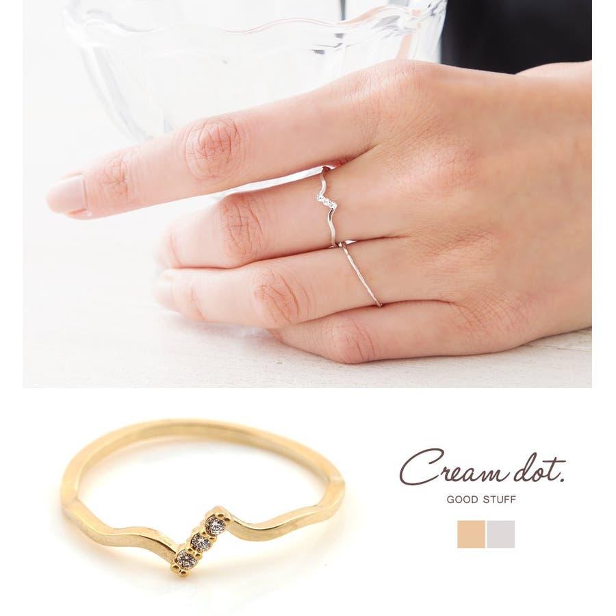 リング 指輪 レディース 11号 ファッションリング ビジュー ラインストーン 大人 上品 エレガント 華奢 シンプル フェミニン, 結婚式 お呼ばれ  パーティー 二次会 ゴールド シルバー