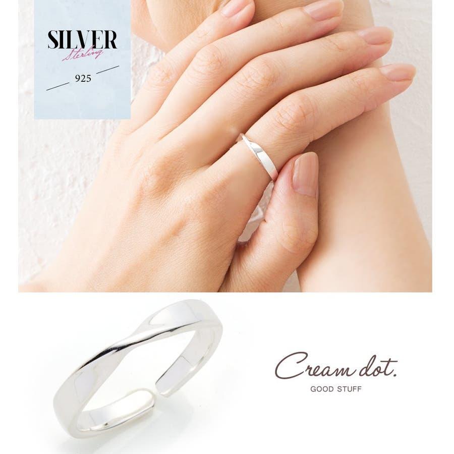 リング 指輪 シルバー925 silver925 レディース 重ねづけ 重ね付け 14号 ファッションリング ひねり ねじり ツイスト, 調節可能  大人カジュアル シンプル