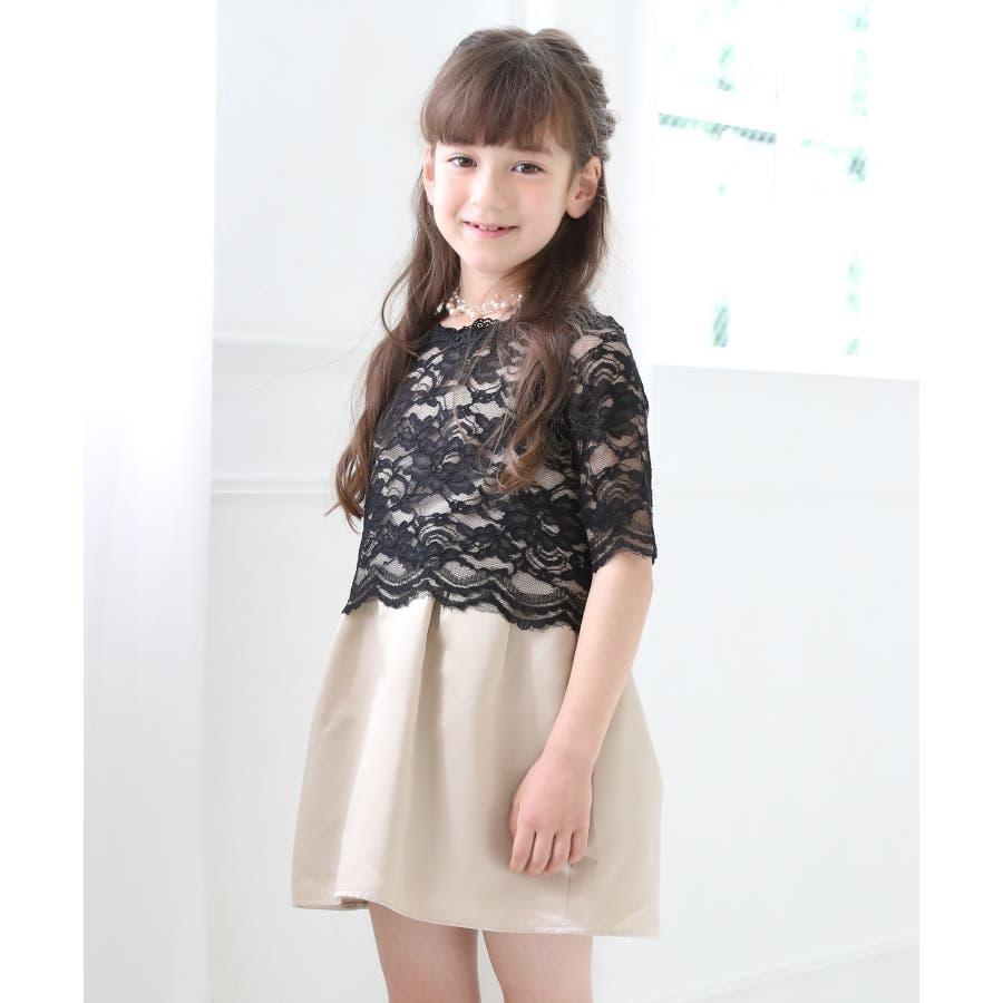 e3d37945ef14f 結婚 子供ドレス 入学式 子供服 子供用 ドレス こども 結婚式 ベージュ ピンク 発表