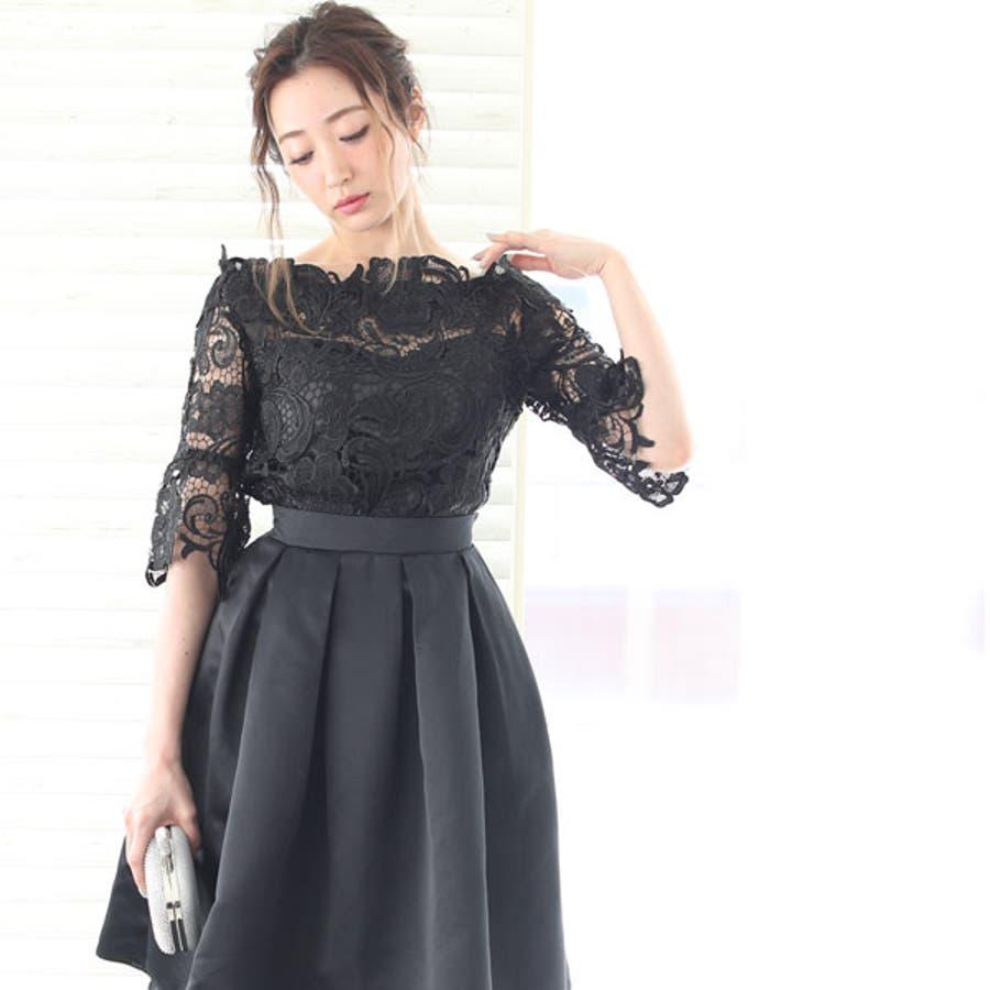 08effb475cafb  オードリー亜谷香 パーティードレス 結婚式 ワンピース ドレス 大きいサイズ パーティー 二次会