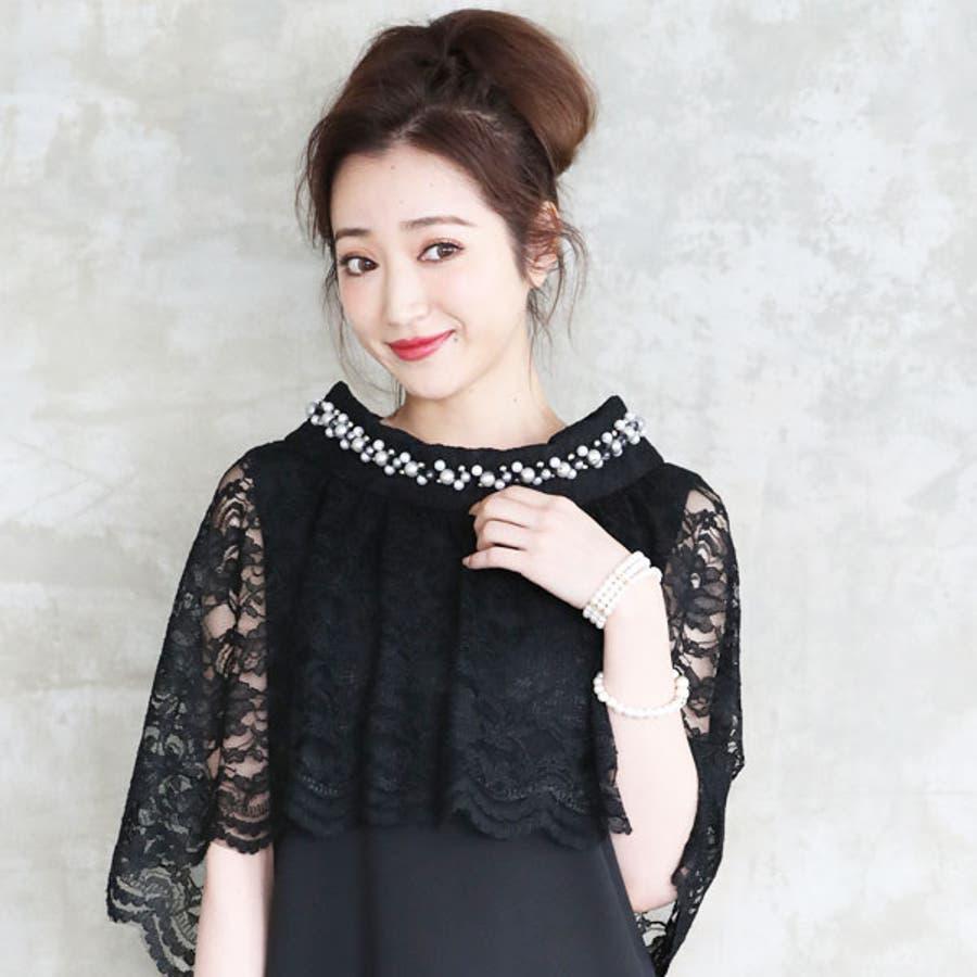 bdaf5042e27ec オードリー亜谷香 パーティードレス 結婚式 ワンピース ドレス お呼ばれ ...