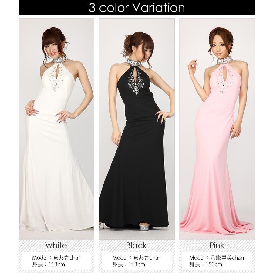 春色エレガント♪キャバドレス 大人気シリーズ八鍬里美着用高級ビースドレス... 春色エレガント♪
