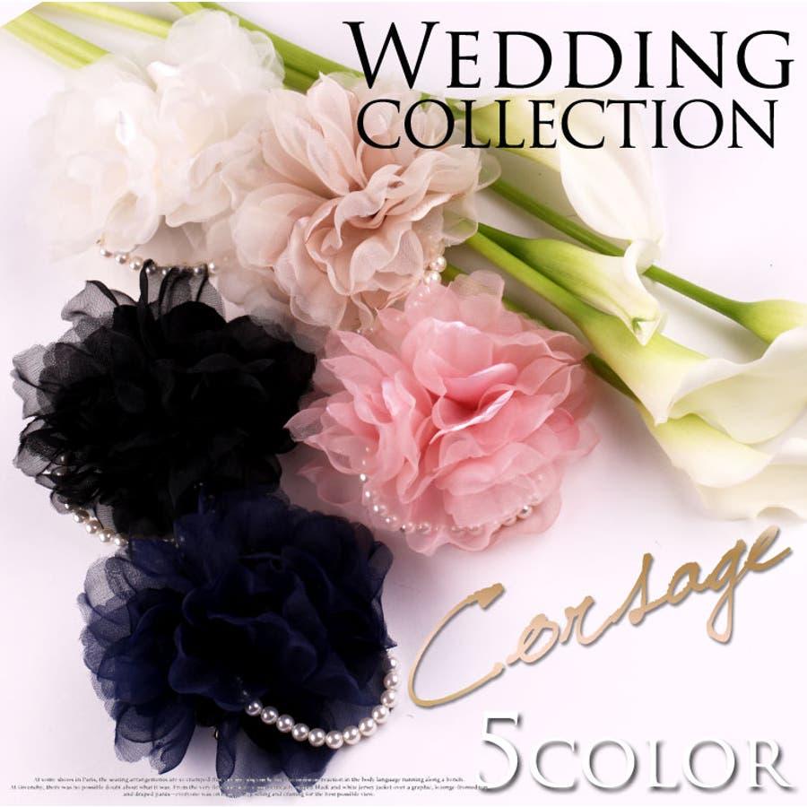 cc0e687ff6ea1 コサージュ フラワーコサージュ 結婚式 フォーマル 卒園式 入園式 卒業式 入学式 冠