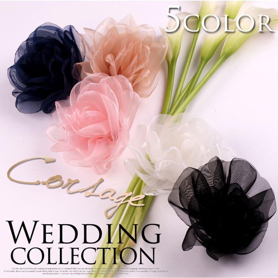 d4009384a6b98 コサージュ フラワーコサージュ 結婚式 フォーマル 入園式 卒園式 入学式 卒業式 冠