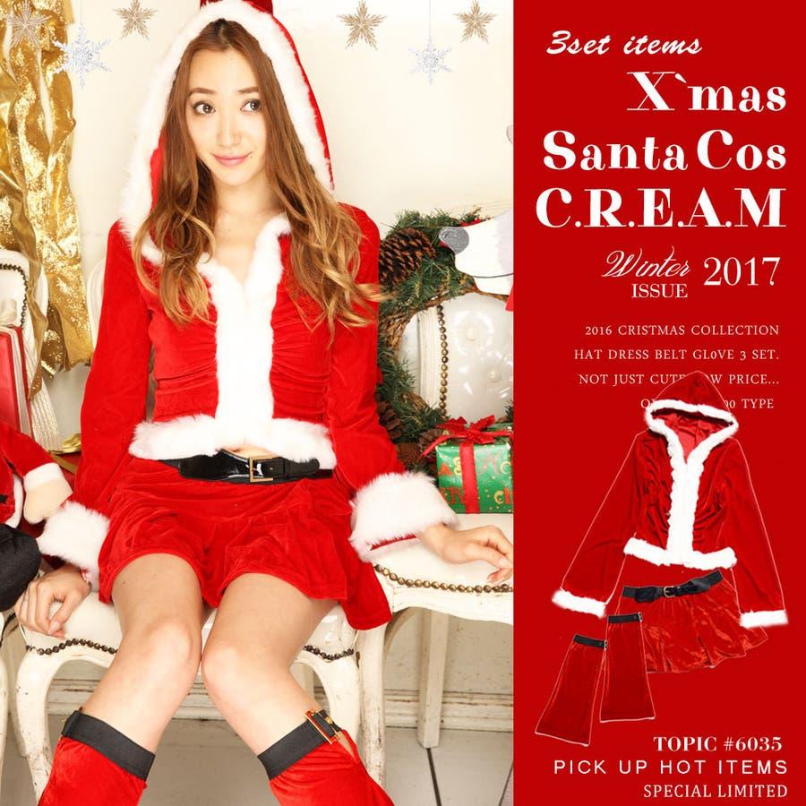 ccc883367bc4e サンタ コスプレ 長袖 サンタコス クリスマス コスチューム 大きいサイズ 衣装 コス セクシーサンタクロースパーティサンタコスプレ ブラック
