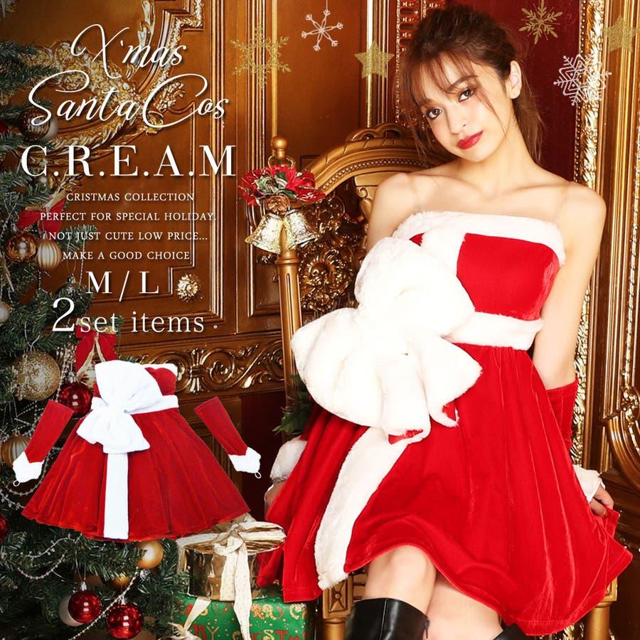 1a93baab574bc  Xmas☆大! サンタコスプレサンタクロース衣装仮装クリスマスクリスマスコスチュームセクシーパーティ