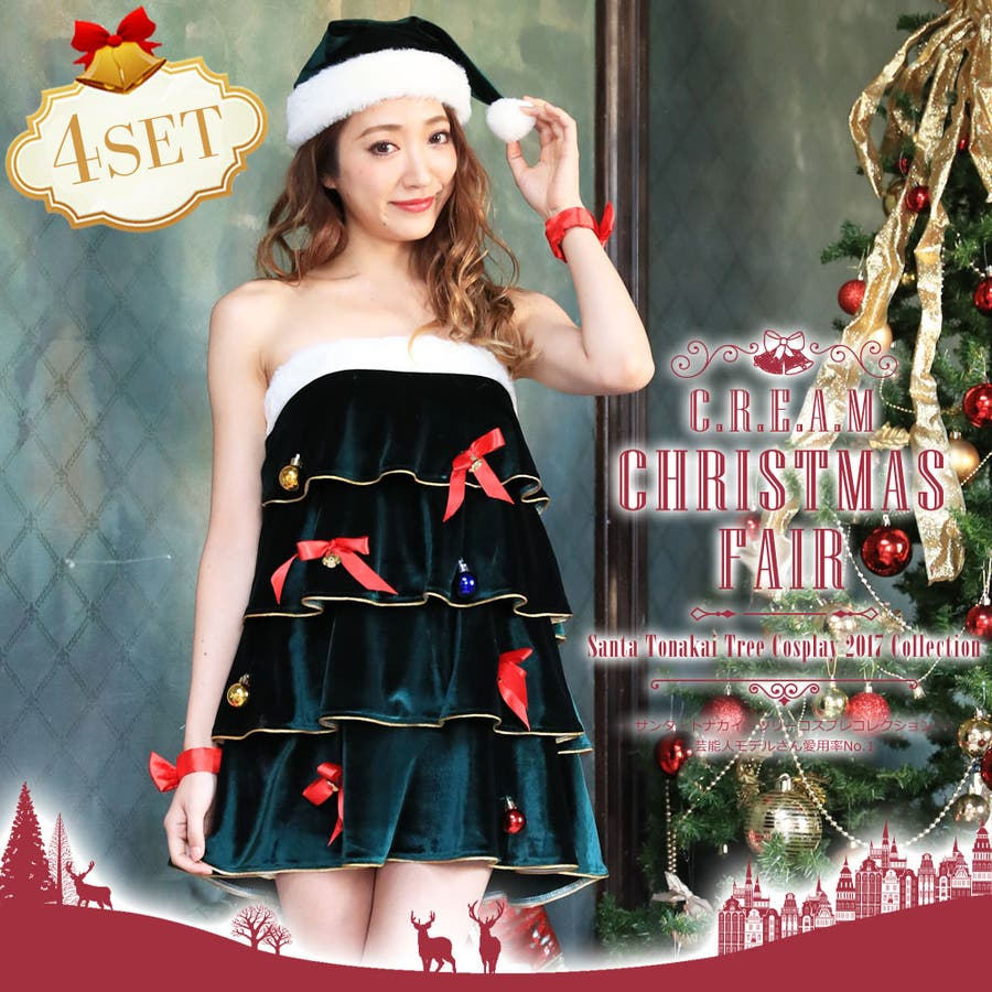 1b20a53d2b047 クリスマスツリー コスプレ コスチューム ツリー クリスマス 衣装 仮装 コス 大きいサイズクリスマスコスプレクリスマスコスチューム 緑
