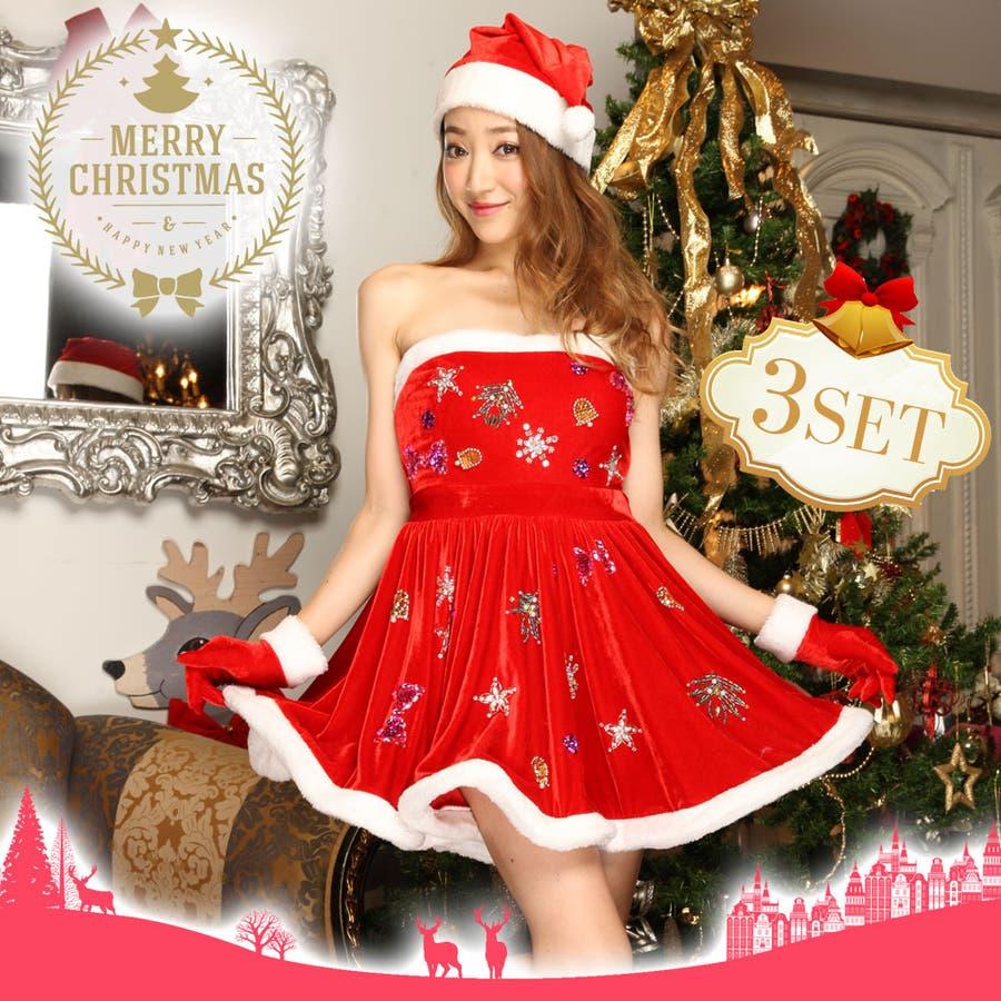 73fa35b19f890 サンタ コスプレ サンタコス クリスマス サンタクロース コスチューム セクシー パーティ 大きいサイズ ワンピースワンピドレスコス 衣装 サンタ