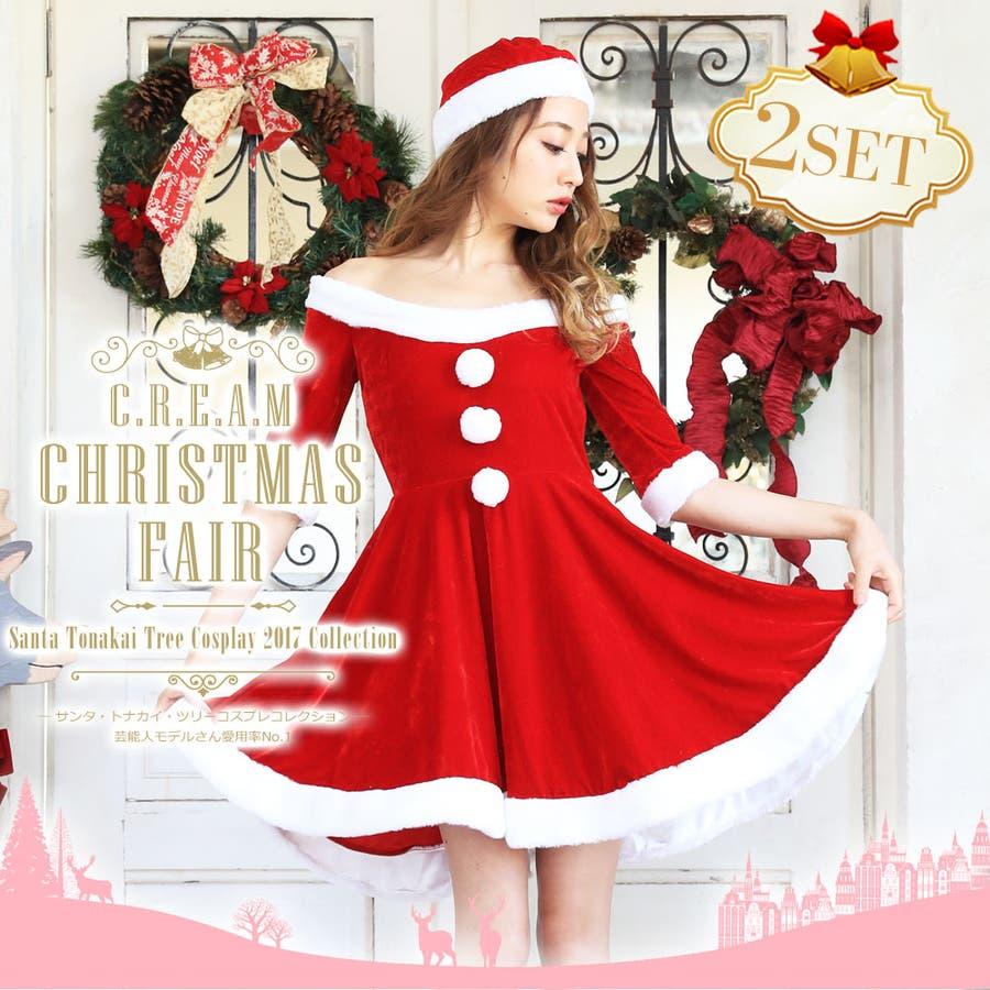 82379c5177c0d サンタ コスプレ サンタコス クリスマス コスチューム 大きいサイズ 衣装 長袖 半袖 コス セクシーサンタクロースパーティワンピース サンタ