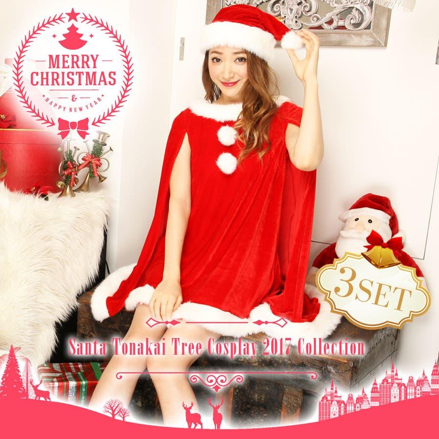 07b6bb3f7d7c2 サンタ コスプレ サンタコス クリスマス コスチューム 大きいサイズ 衣装 コス セクシー サンタクロースパーティサンタコスプレワンピース サンタ