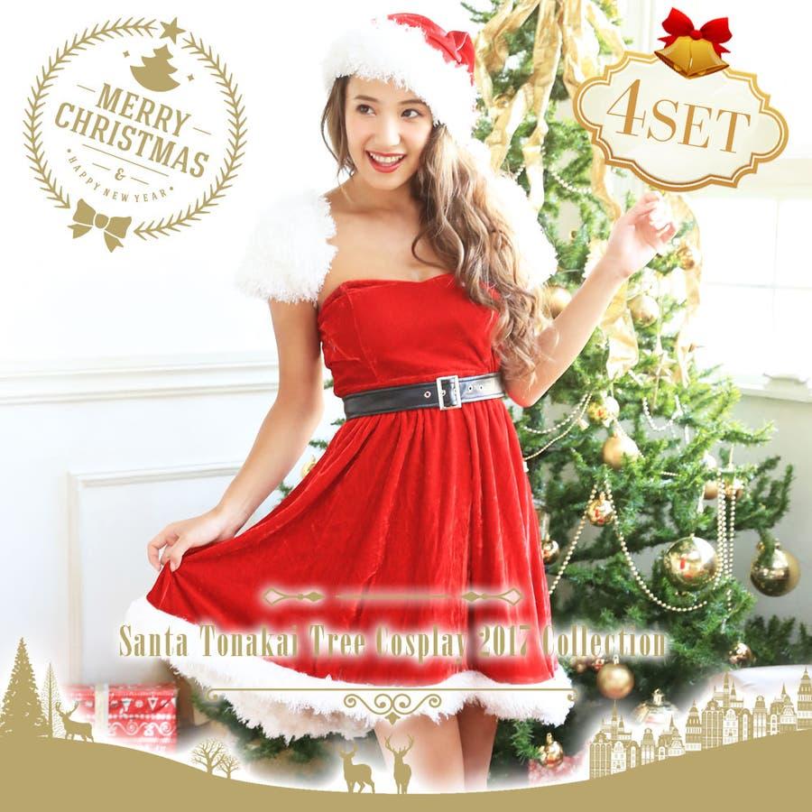 023a681601cf1 サンタ コスプレ サンタコス クリスマス サンタクロース コスチューム セクシー パーティ 大きいサイズ ワンピースワンピドレス コス 衣装 サンタ