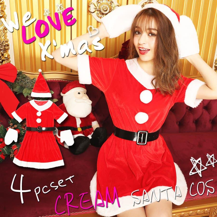 3025d483cf36e サンタ コスプレ サンタコス クリスマス 大きいサイズ コス 衣装 コスチューム 仮装 セクシーサンタクロースパーティサンタコスプレ セクシー