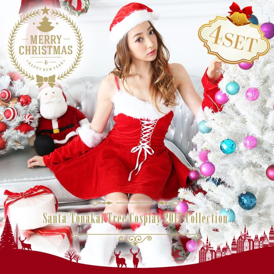 40a825878b526  サンタケープポンチョコートマント サンタコスプレ長袖サンタコスクリスマスコスチュームサンタクロース大きいサイズ