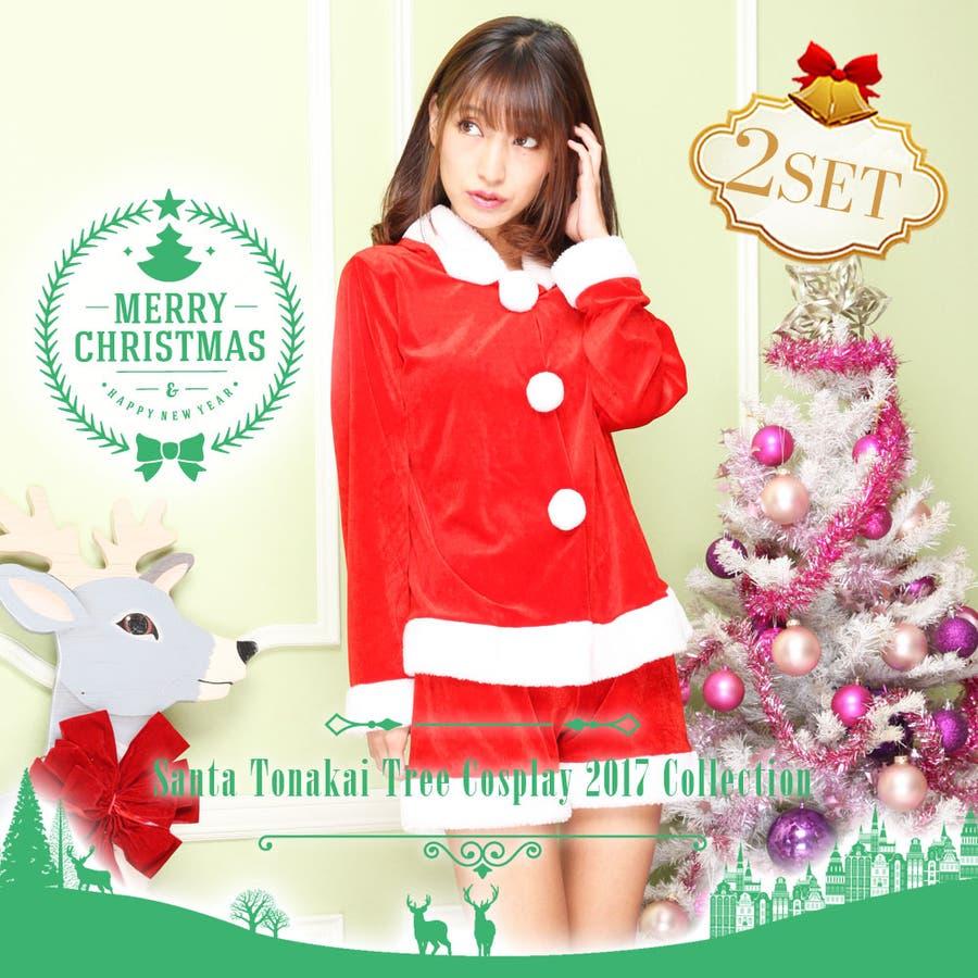 31358c3d4ada9 サンタコスプレサンタ衣装 クリスマスコスチュームセクシーパーティ  2015 サンタコスサンタコスプレ