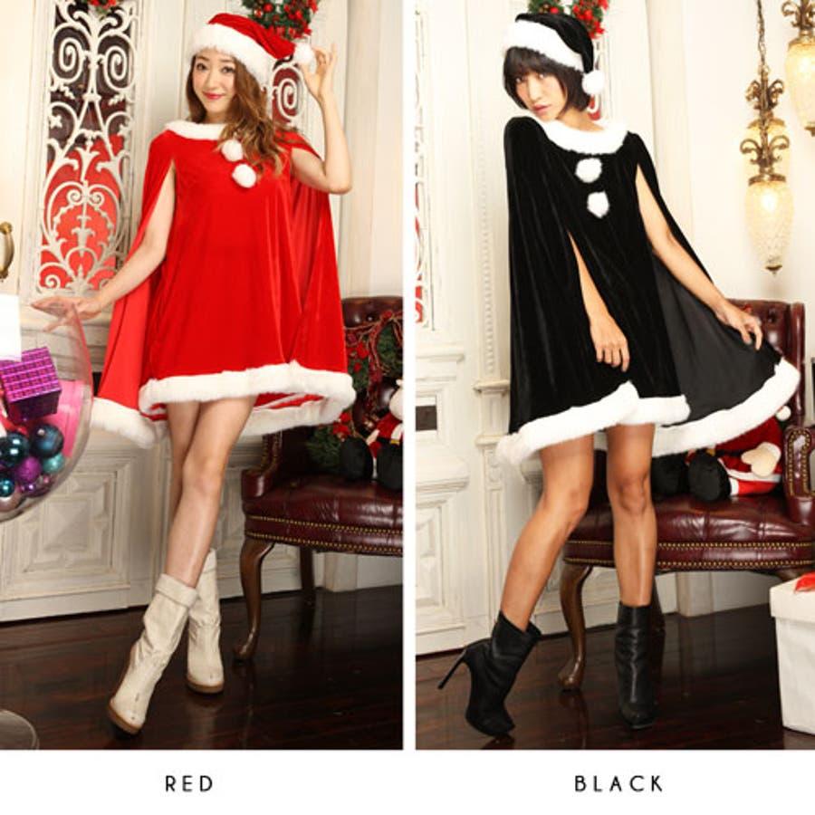 サンタ コスプレ サンタコス クリスマス コスチューム 激安 大きいサイズ 衣装 コス セクシー サンタクロースパーティサンタコスプレ, ワンピース  サンタ帽子 ケープ パンツ クリスマスコスプレ サンタコス チューム 赤 黒 ブラックブラックサンタレディースファッション