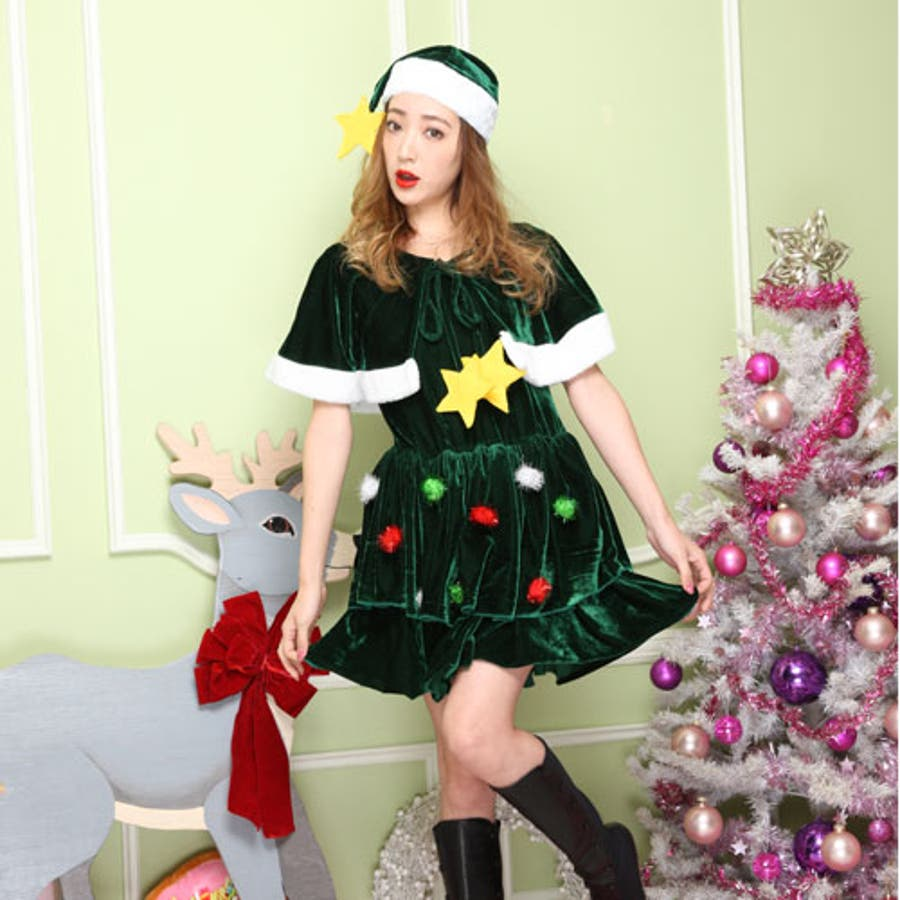 c63f59006f9b3 クリスマスツリーコスプレコスチュームツリークリスマス衣装仮装コス大きいサイズクリスマスコスプレクリスマスコスチューム緑