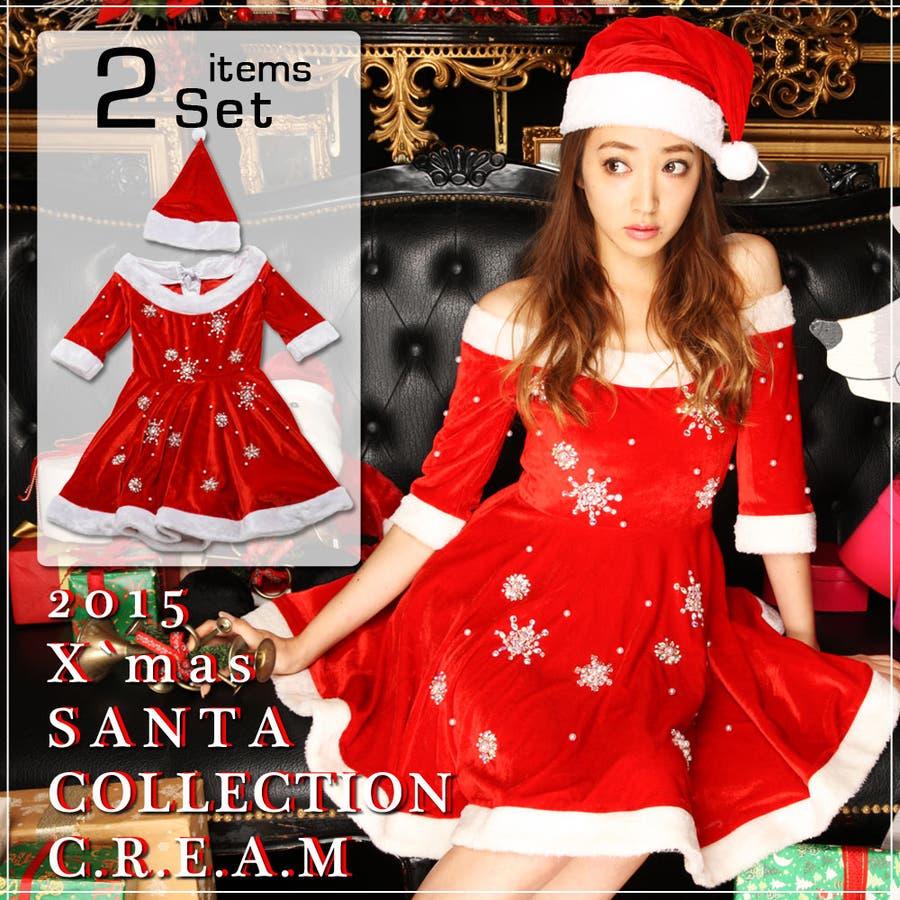 43f5cd17a8ec8 サンタ コスプレ 大きいサイズ ワンピース サンタコス コスチューム クリスマス 衣装 セクシー サンタクロースパーティ半袖長袖 赤 レッド