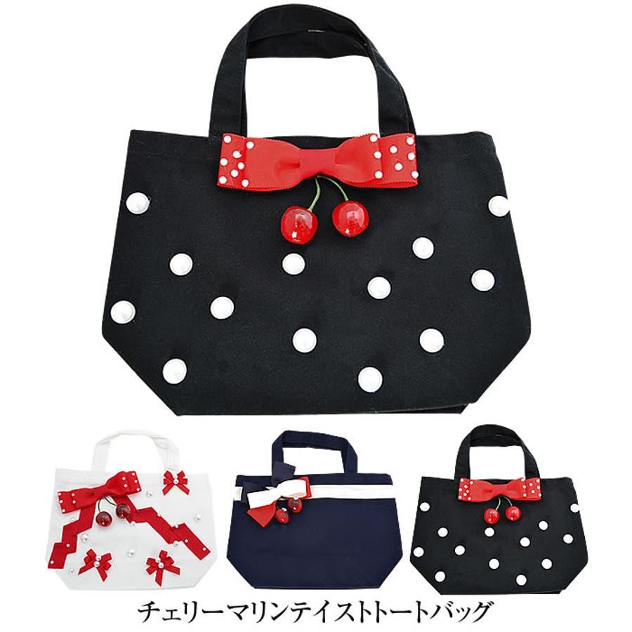 【オリジナル】(チェリーマリンテイストトートバッグ)トートバッグ トート バッグ カバン 鞄 チェリー マリン bag 1