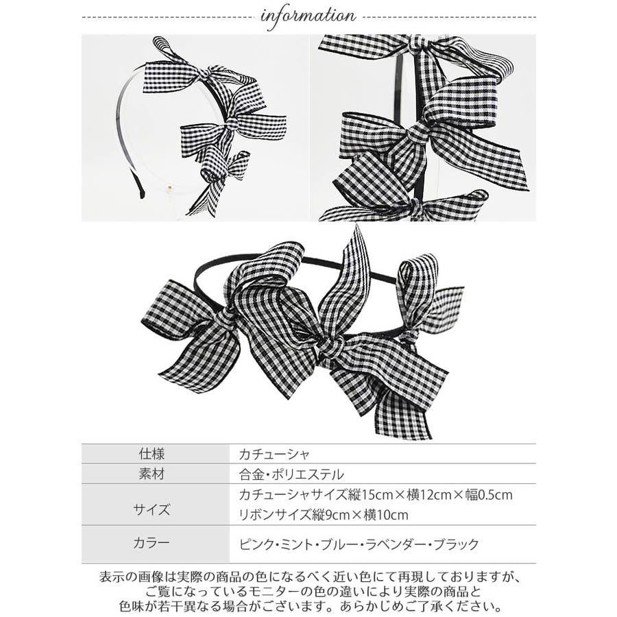 【オリジナル】カチューシャ ギンガムトリプルリボン カチューシャ カチューシャ ギンガム リボン ミント ラベンダー 7