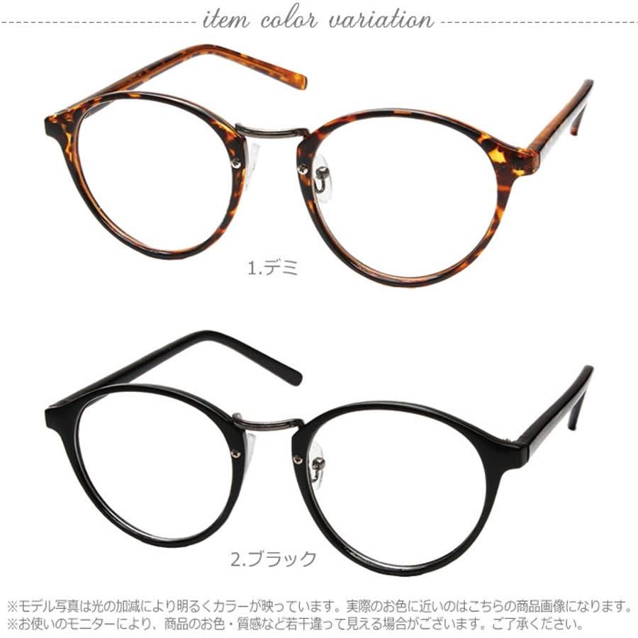 リーディンググラス 老眼鏡 2