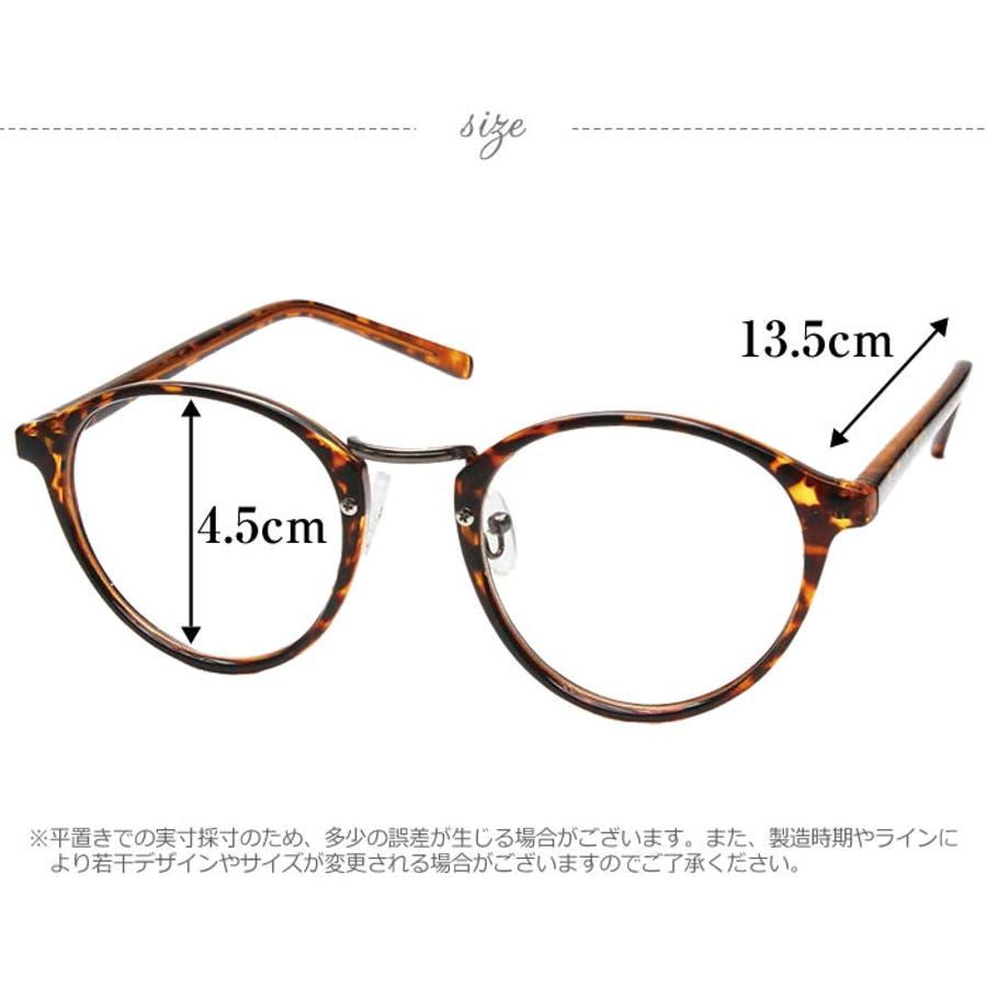 リーディンググラス 老眼鏡 3