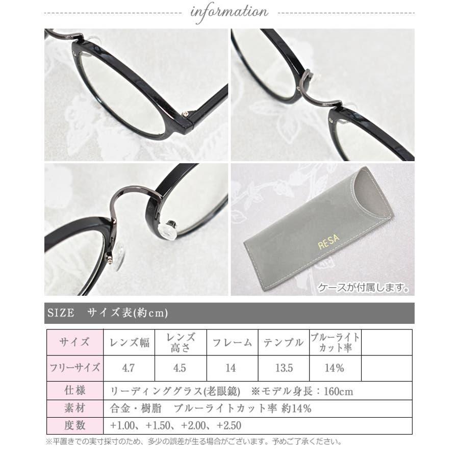 リーディンググラス 老眼鏡 4