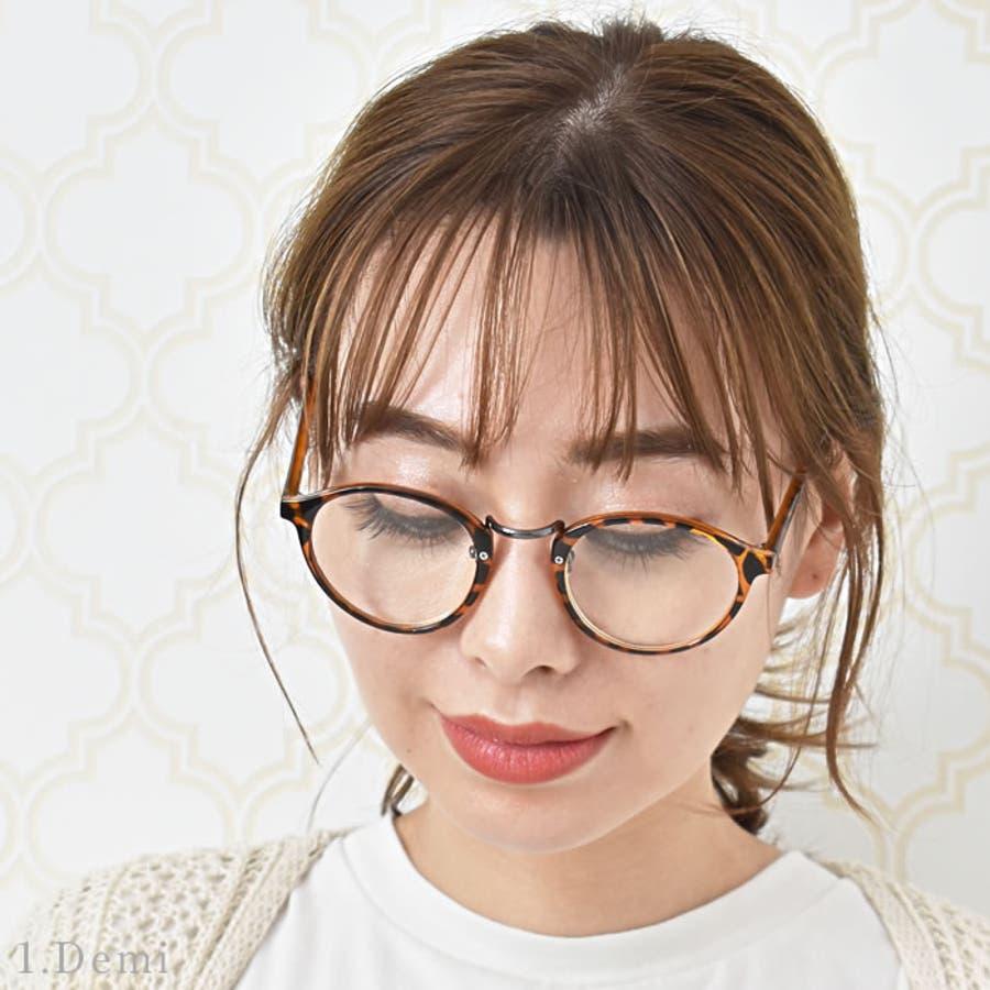 リーディンググラス 老眼鏡 5