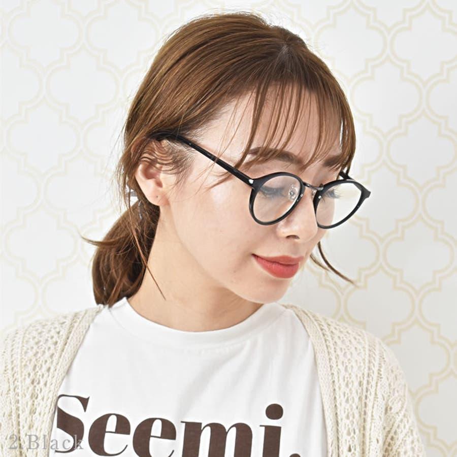 リーディンググラス 老眼鏡 8