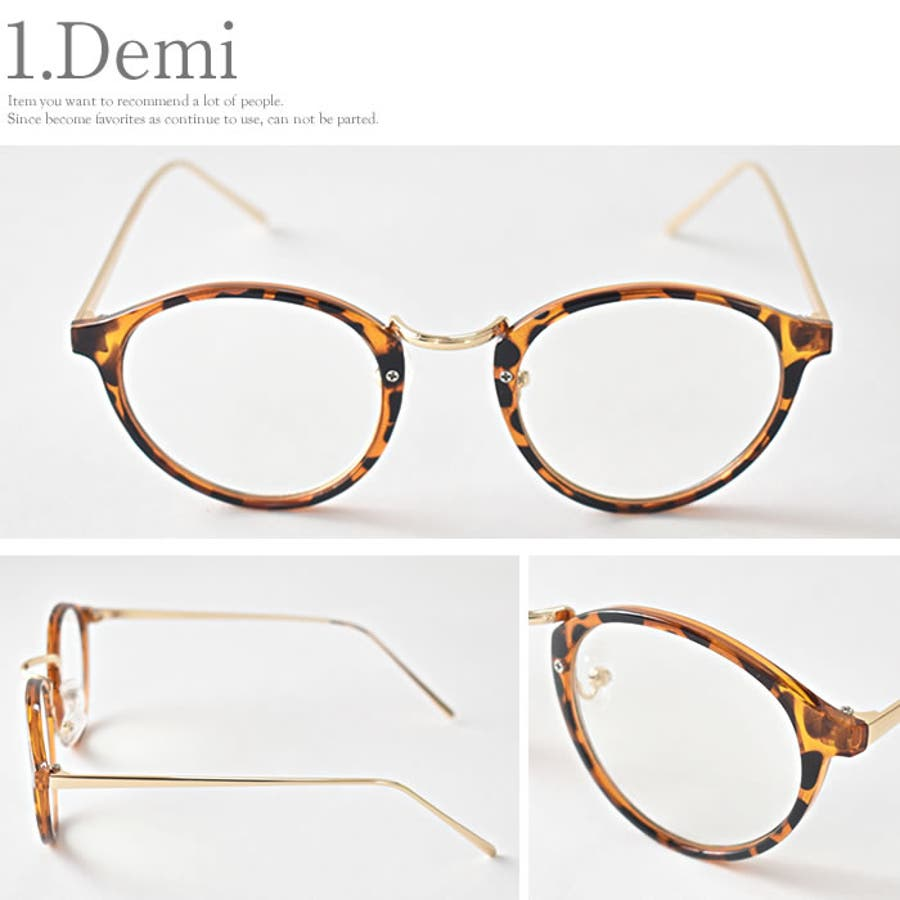 リーディンググラス 老眼鏡 10