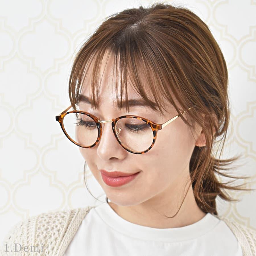 リーディンググラス 老眼鏡 6