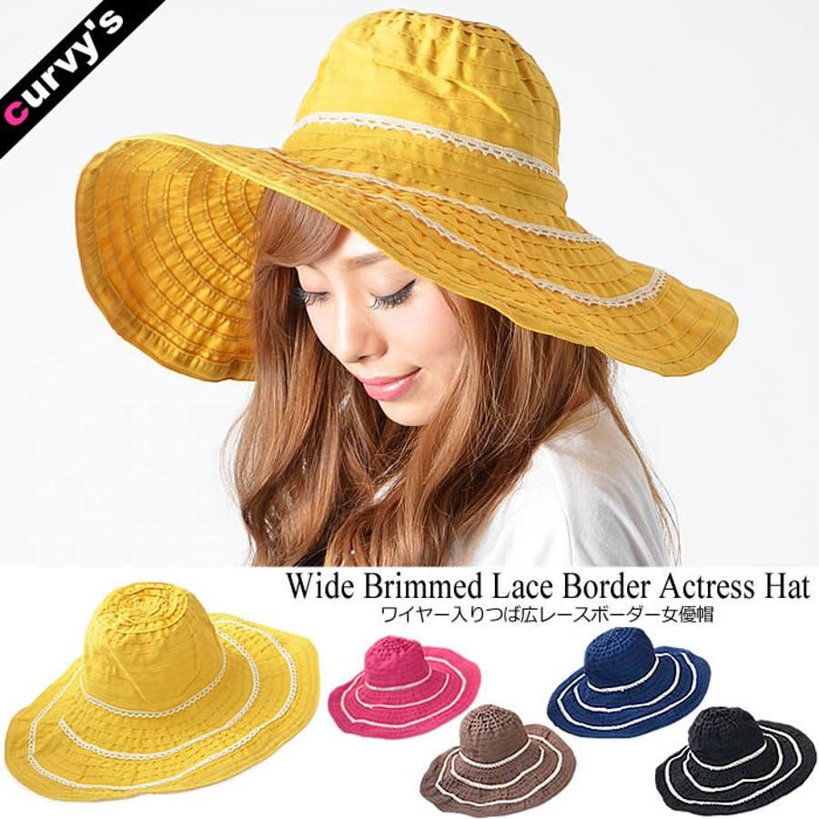 次買うべきアイテム 女優帽 つば広ハット 麦わら uv リボン 帽子 ハット つば広 フェルト ストロー キャペリーヌ 媒介