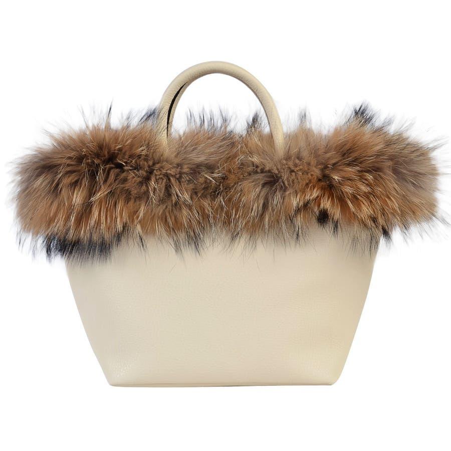 (ラクーンリアルファー付きトートバッグ)ファーバッグ レディース トートバッグ トートバック バケツバッグ バケツ バッグ 鞄 カバンファー バック bag ラクーン 18