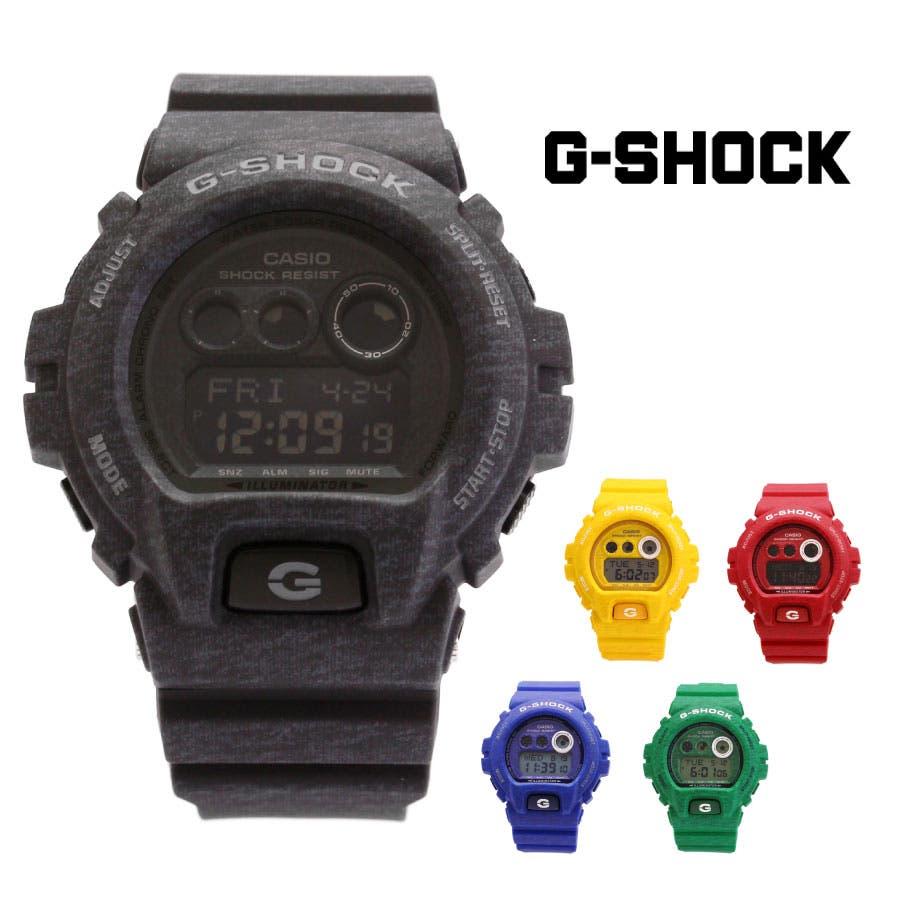 形が気に入りました メンズファッション通販G-SHOCK GD-X6900 防水 時計 カシオ 豪雄