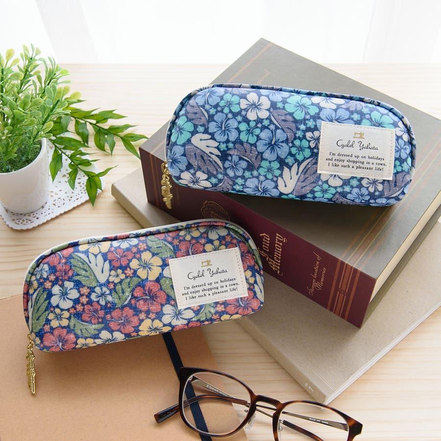 ファスナー付きメガネケース ハイビスリーフ / メガネケース 眼鏡ケース サングラスケース レディース かわいい花柄おしゃれソフトケース ギフト プレゼント 1