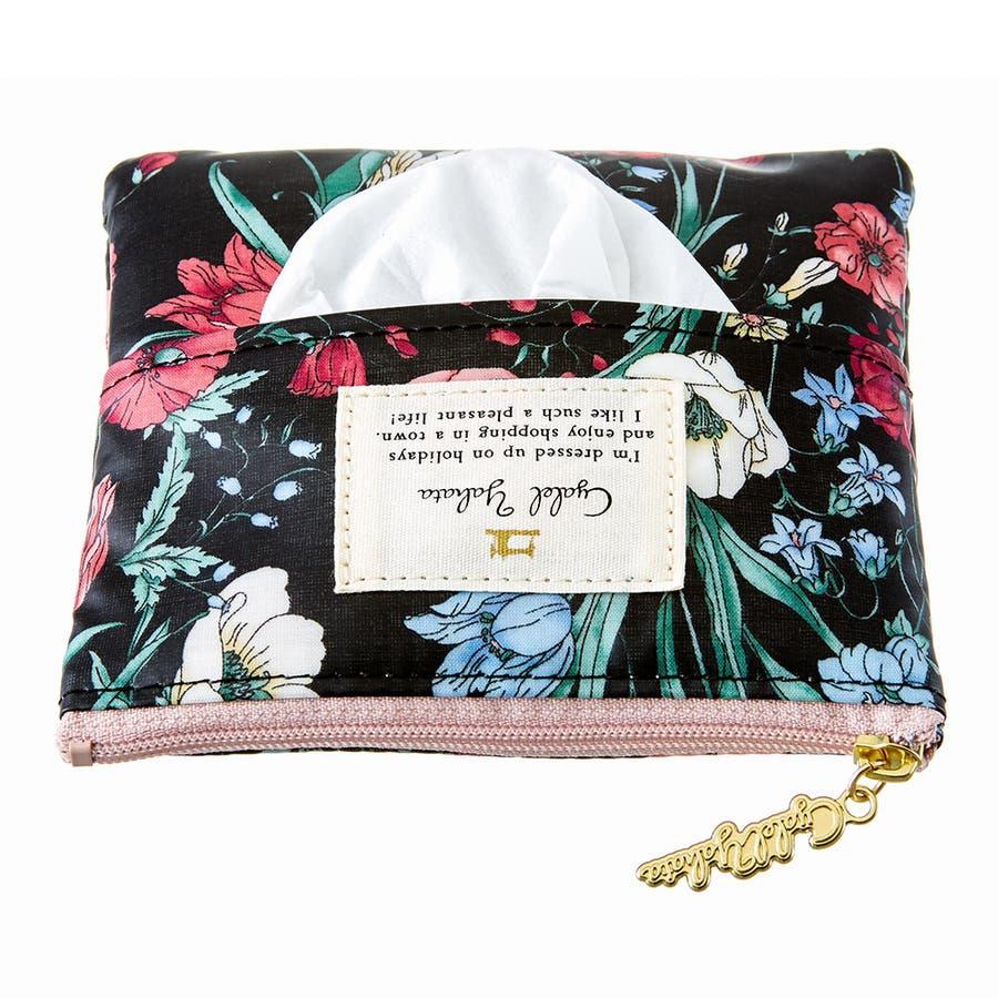 ポーラプリンセス ティッシュポーチ / ポケットティッシュケース ティッシュポーチ カバー レディース かわいい 花柄 おしゃれギフトプレゼント 3
