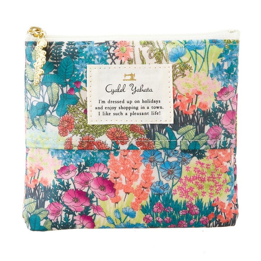 フレッシュガーデン ティッシュポーチ / ポケットティッシュケース ティッシュポーチ カバー レディース かわいい 花柄おしゃれギフト プレゼント 87