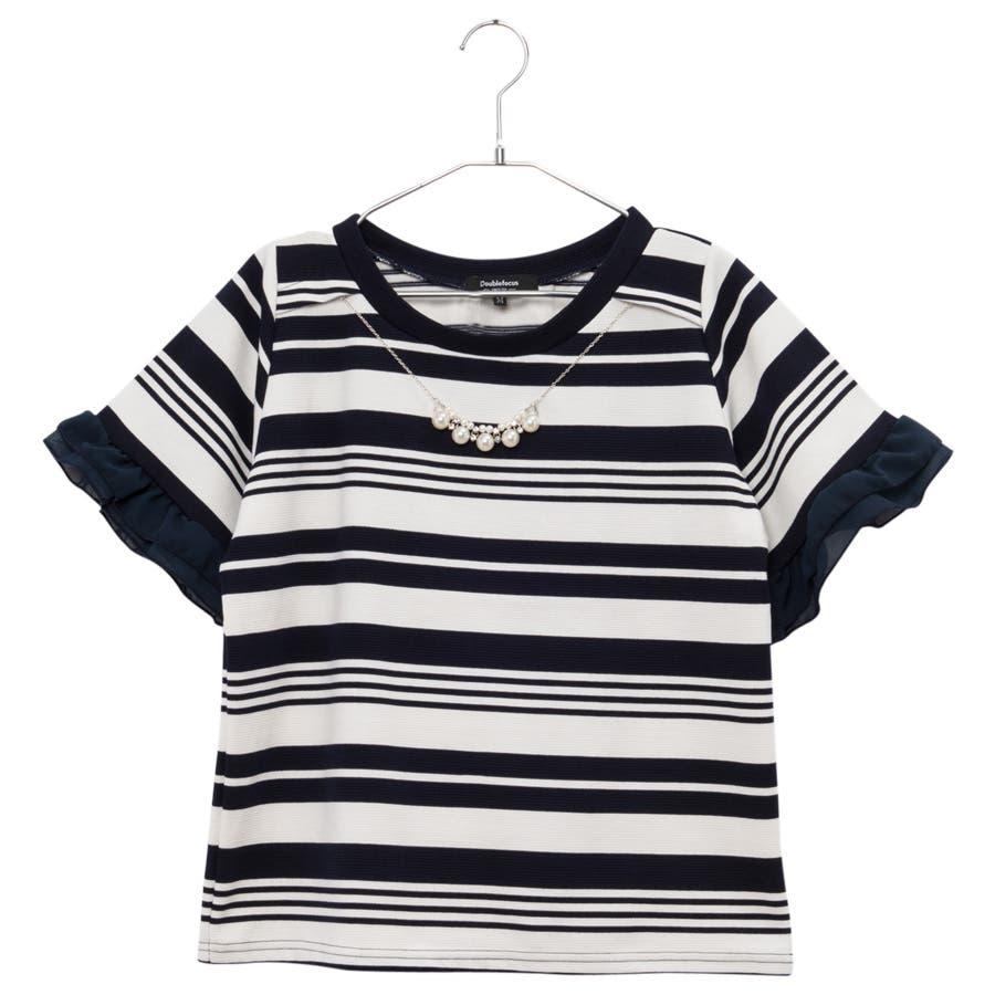 大人お洒落な Doublefocus  レディス ネックレス付袖フリルTシャツ トップス 理合
