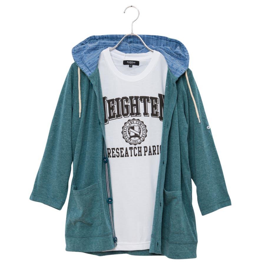 色んな服に合わせられる メンズファッション通販 Doublefocus  メンズ 7分袖ボタンパーカアンサンブル 基点